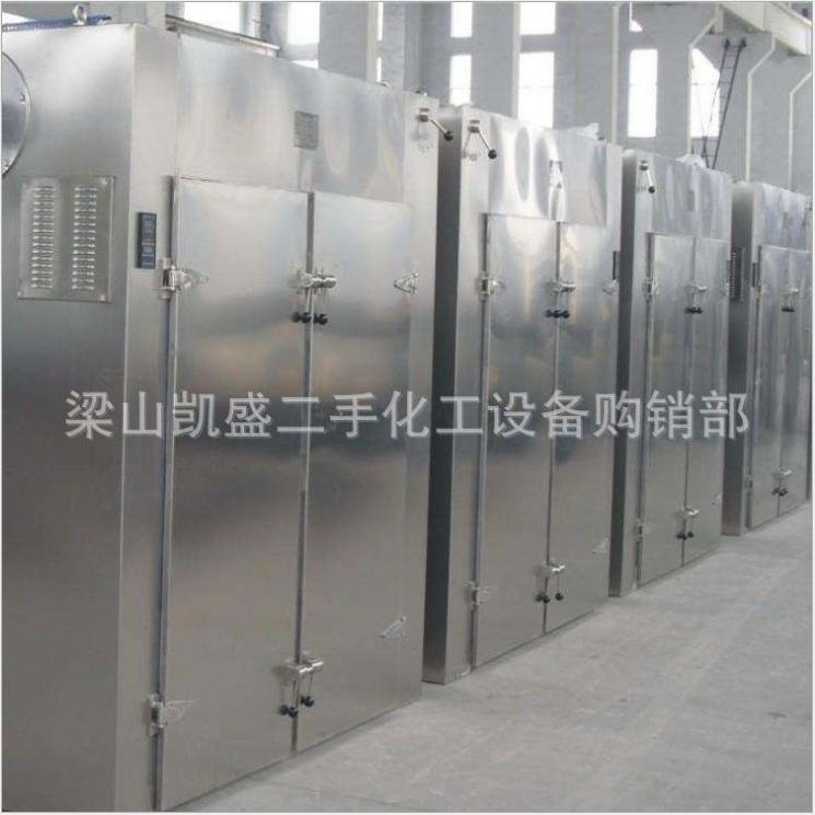 厂家低价转让干燥箱 山东干燥箱厂家转让 干燥箱供应 干燥箱供货 低价转让干燥箱 干燥箱厂家价格 干燥箱批发价格 干燥箱