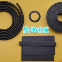 苏州磁性标贴厂家|苏州磁性标贴批发价|苏州磁性标贴厂家公司批发