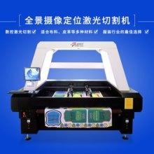 汉马激光大屏幕扫描CCD大幅面摄像跟踪定位布料激光切割机图片