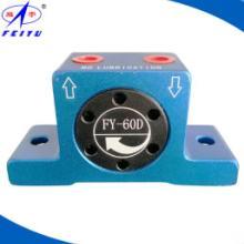 佛山气动振动器定制 佛山气动振动器生产厂家 佛山气动振动器报价 气动振动器供应商 佛山气动振动器