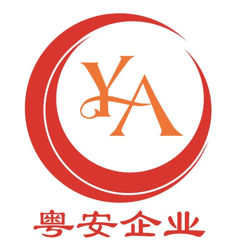 广州代理记账公司,广州代理做账公司每月200元,手把手教会开发 票