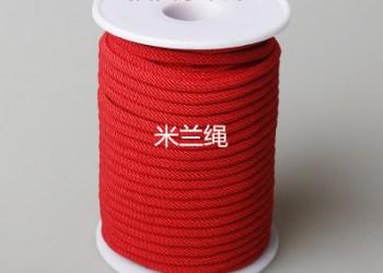 米兰绳4.0mm图片