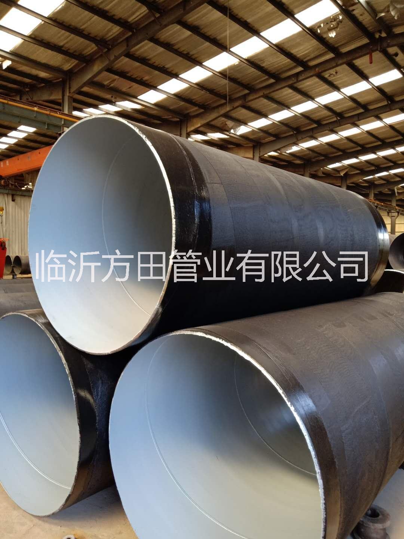 螺旋钢管规格表/保温螺旋钢管_山东螺旋钢管厂家批发_量足价优