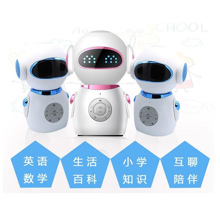 小超智能机器人 学习机故事机早教机 小学同步教材 儿童高科技益智玩具