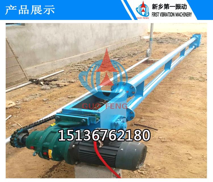 厂家直销国风牌管链输送机/不锈钢管链输送机/管链输送机结构原理