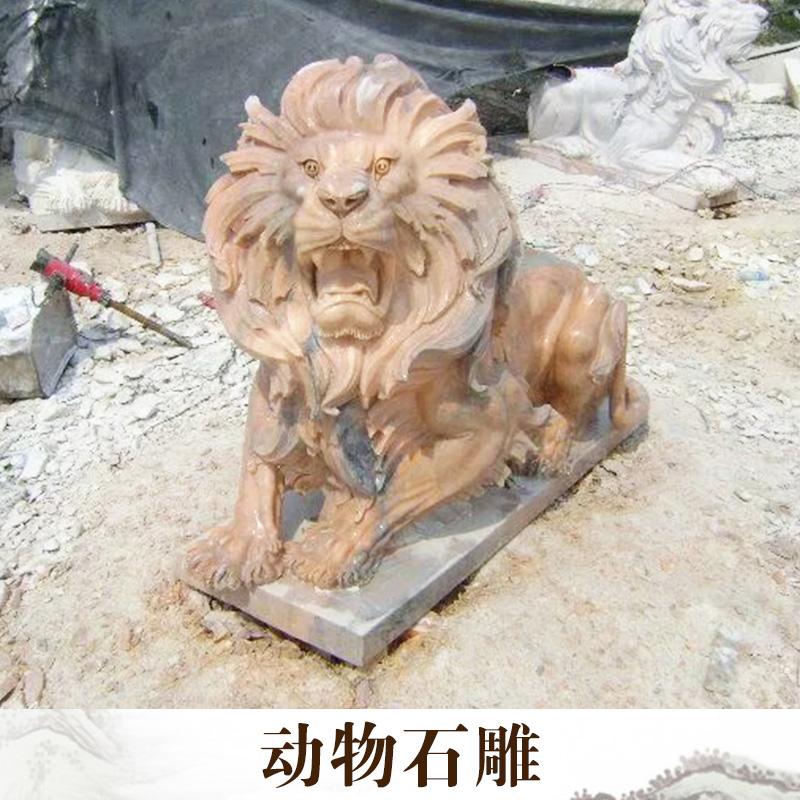厂家直销 石雕 动物石雕 大理石石像 石雕工艺品 品质保证 售后无忧