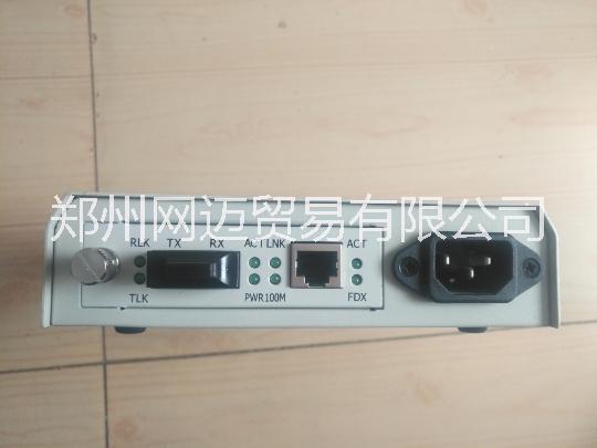 瑞斯康达RC162-FE-S1 RC162系列10/100M百兆自适应光纤收发器(含单槽机箱
