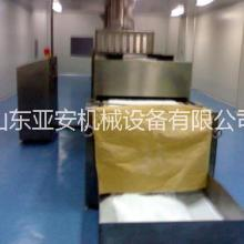 常州超细粉干燥机    常州化工干燥机    常州微波干燥干燥机批发