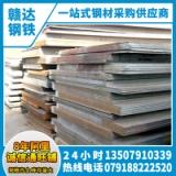赣州钢板船板批发加工中厚板冲孔切割