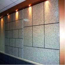 岩棉复合保温装饰一体化板 、岩棉复合板、岩棉复合一体化板防水防火河北厂家价格批发