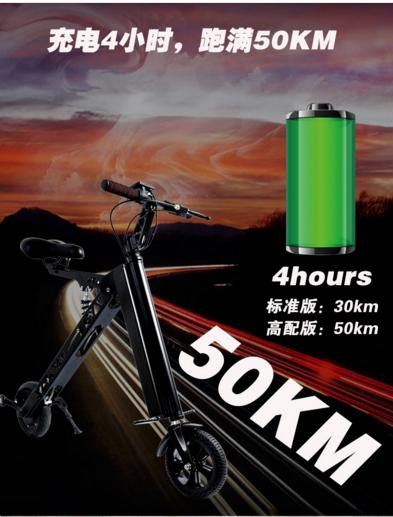 厂家折叠电动自行车便捷式迷你锂电池电瓶车成 人城市代步电动车 12寸折叠电动自行车 折叠电动自行车批发