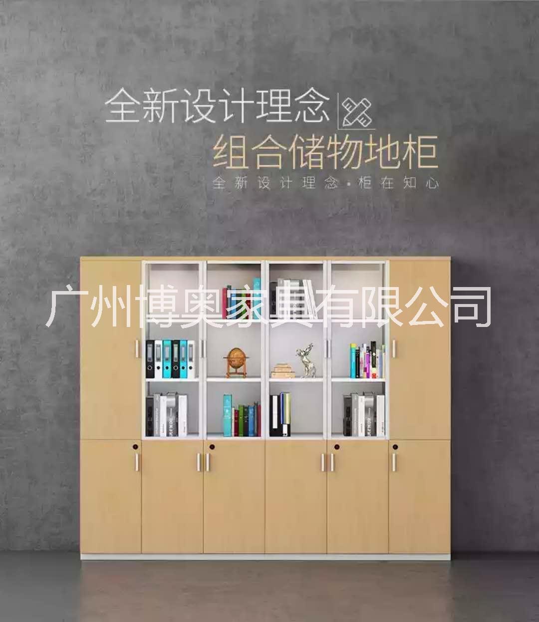 文件柜资料柜档案柜板式移动柜板式家具办公室移动式文件柜掩门玻璃门柜