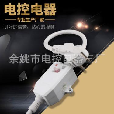 新品发布,欧规电源线,电源线插头,防漏触电保护插头,新款电源线