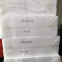 EPE珍珠棉批发价格