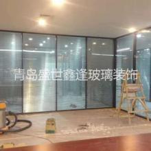 青岛办公高隔安装公司、办公高隔玻璃隔断门、玻璃隔断门价格 、青岛办公高隔安装公司图片