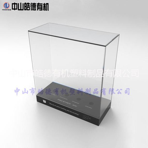 亚克力模型羽毛球展示盒商品收纳盒展示台透明盒