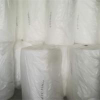 厂家直销EPE珍珠棉袋_欢迎来电致_华麦包装制品有限公司