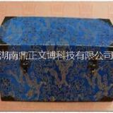 湖南鼎正传统手工绵盒囊匣