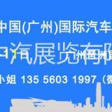 广州汽配展+2019广州汽配展+2019全国汽配展