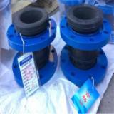河北水泵厂定制 旗航牌橡胶软接头 厂家让利销售