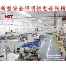 厂家直销服装厂动力桥架母线槽灯架 PVC塑钢母线槽 塑钢母线槽 线槽桥架 移动电轨 服装厂照图片