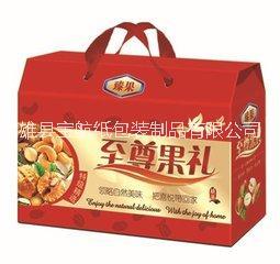 河南纸盒精品 河南礼品纸盒精品河南礼品纸盒精品厂家