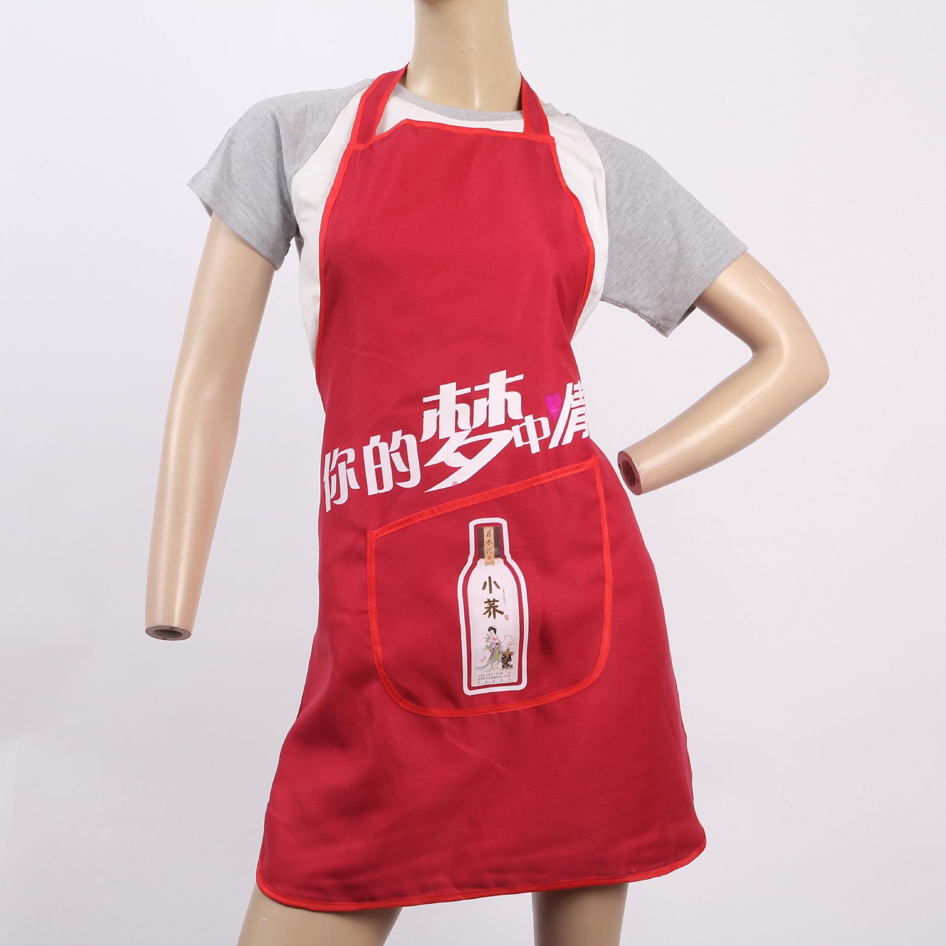 广告围裙 广告围裙厂家定制 商店广告围裙定制 商场广告围裙定制 厨房广告围裙定制