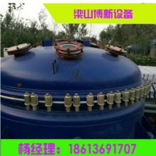 供应反应釜 蒸汽加热反应釜 小型高压反应釜 搪瓷反应釜 反应釜厂家批发