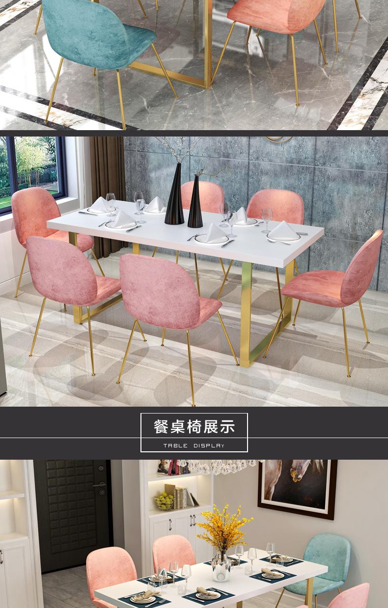 北欧金色铁艺实木餐桌 全国直销 厂家直销 优质供应商  优质供应 小户型餐厅家 小户型餐厅家具