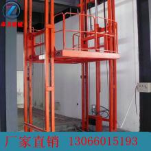 定制款导轨式液压升降货梯导轨固定式升降机升降台导轨式升降机批发