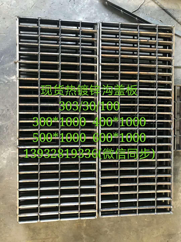 钢格栅  格栅板 钢格栅板图片/钢格栅  格栅板 钢格栅板样板图 (3)