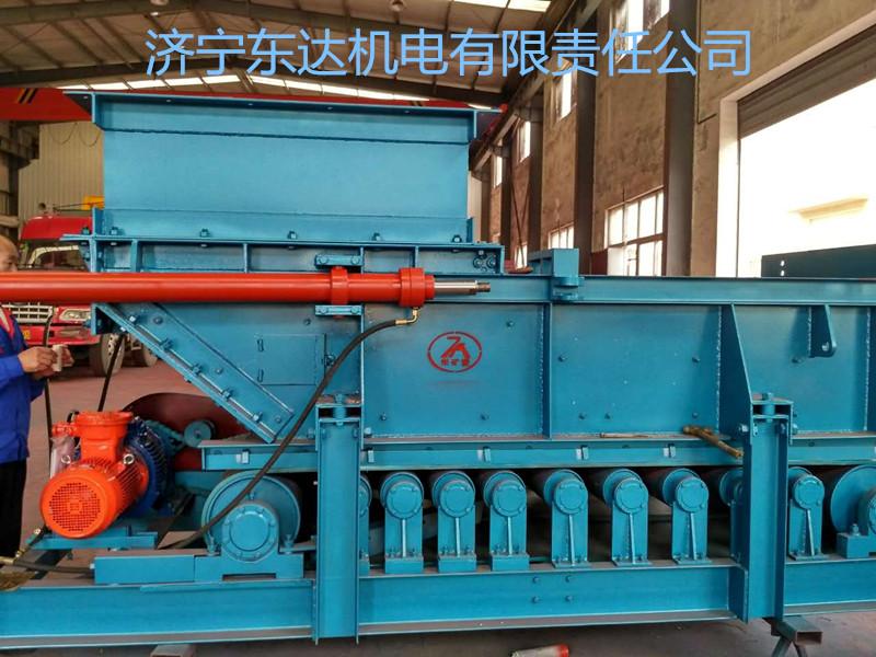 GLD4000/11/S非标加长甲带给煤机定做