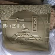 仿古铜立体浮雕画图片