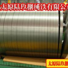 低价销售 纯铁圆棒DT4C纯铁