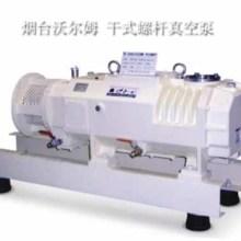 干式螺杆真空泵【真空泵厂直销】_无油干式螺杆泵【先进的泵加工制造技术】图片