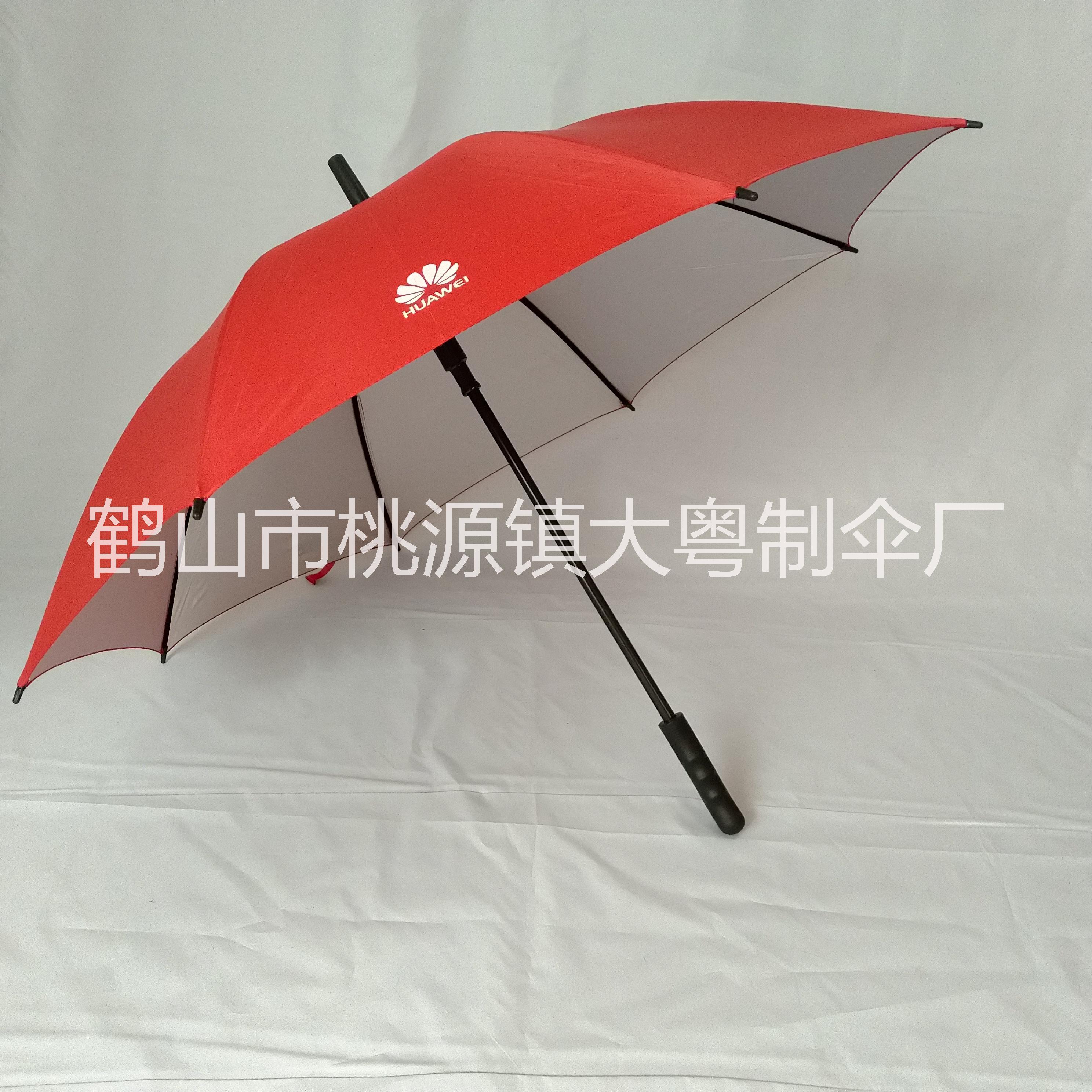 鹤山市桃源镇大粤制伞厂
