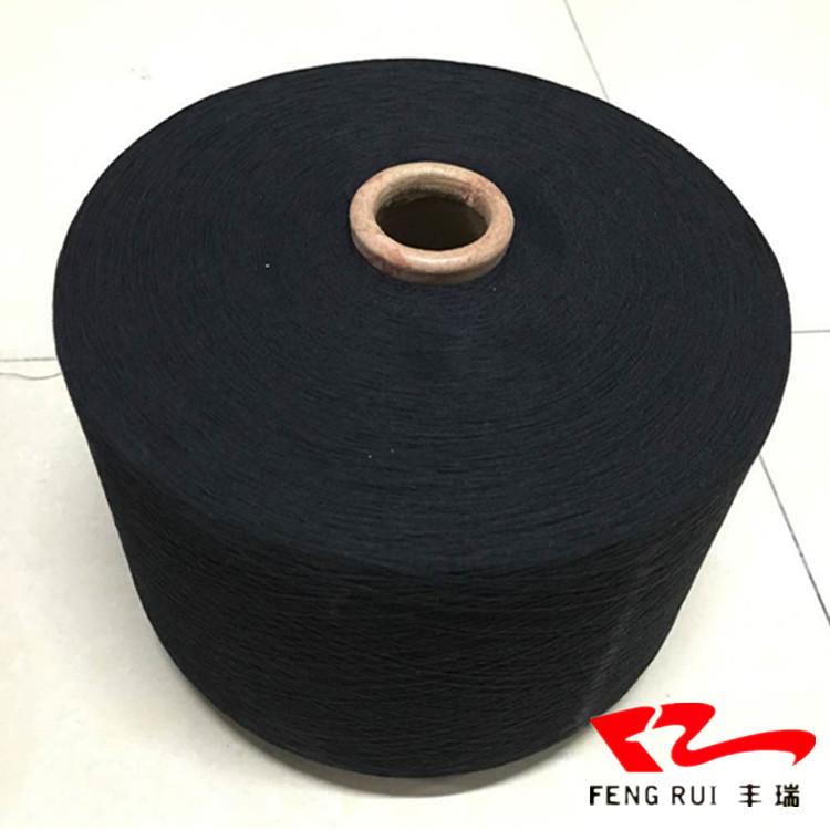 丰瑞黑色棉纱21支  气流纺黑色再生棉纱21支