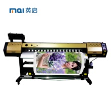 供应最稳定的四色写真机户内水性压电机白彩墨打印机UV卷材机批发