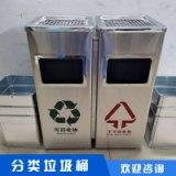 厂家直销 定制垃圾桶 垃圾桶批发 垃圾桶厂家 品质保证 售后无忧 分类垃圾桶
