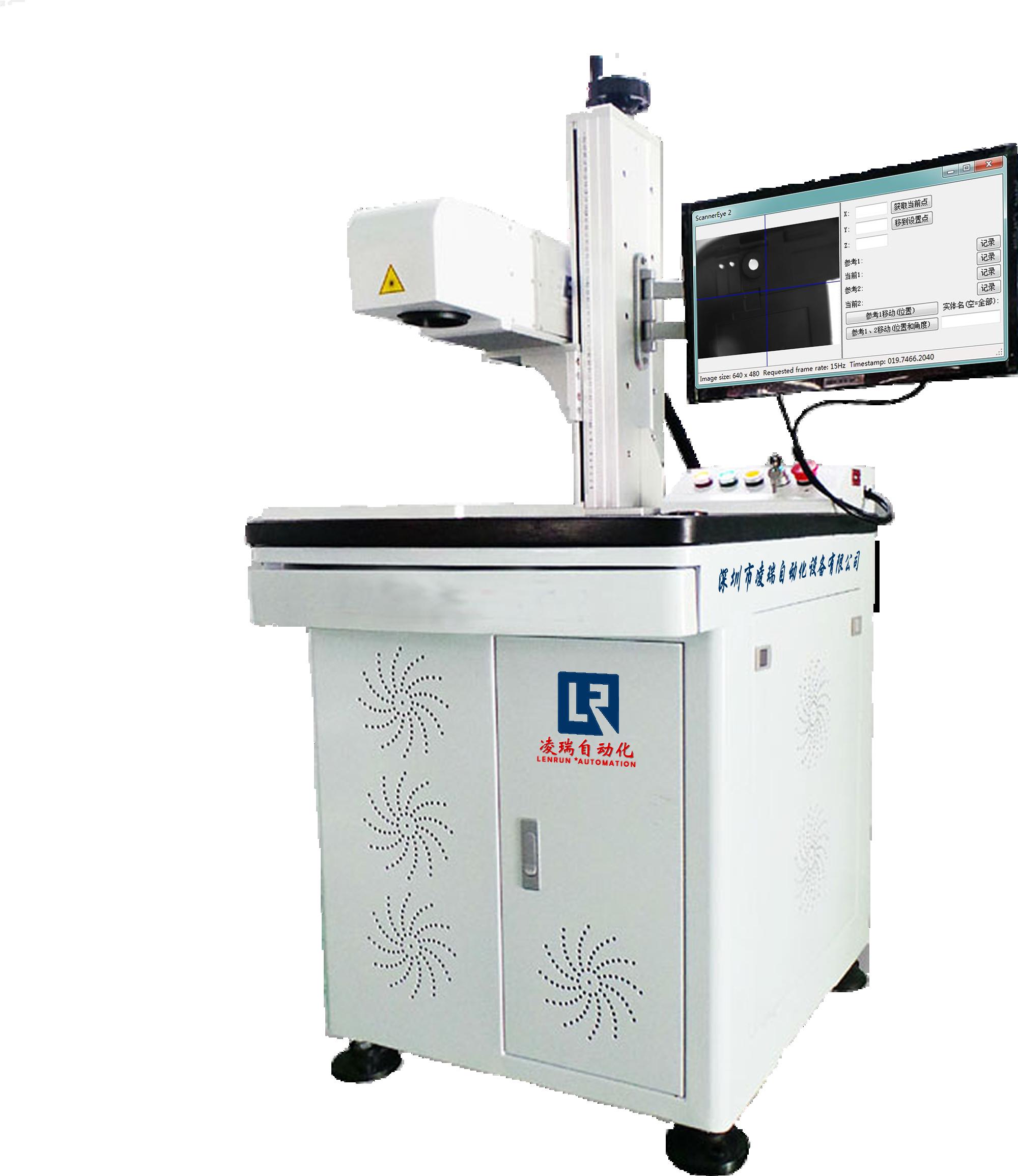 供应3D激光打标机厂家价格报价/高清3D激光打标图片/深圳3D激光打标技术哪家好