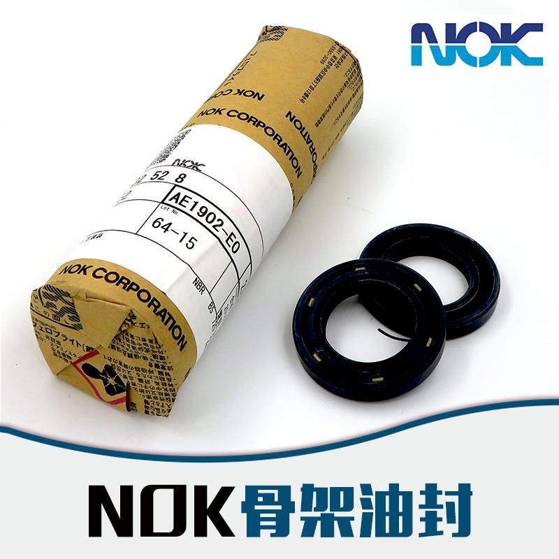 日本NOK TCN TC TCV 旋转密封圈  密封圈 品质保证 售后无忧  NOK骨架油封