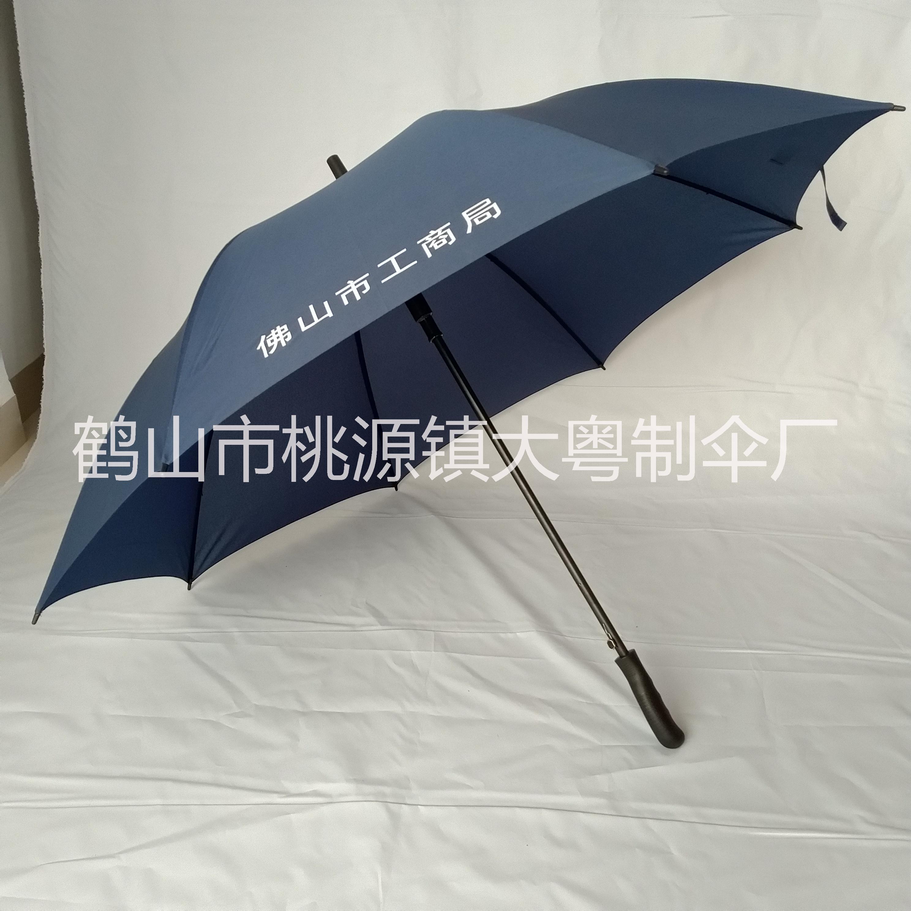 雨伞定制 供应各种广告雨伞定制 礼品伞制作批发 广告伞定制LOGO 全国直接发货