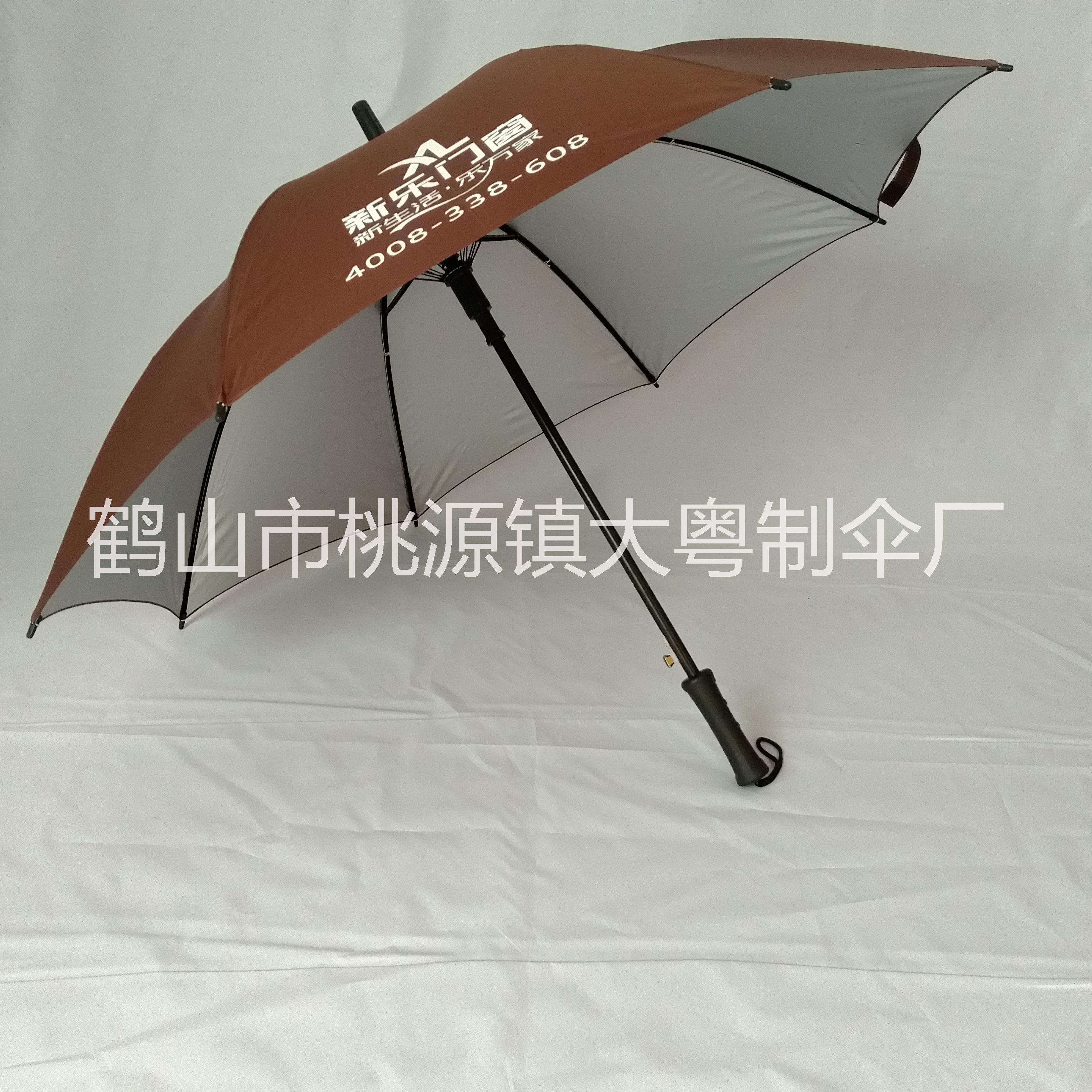 定制礼品伞 雨伞定做LOGO 促销宣传雨伞 广告雨伞订做厂家 防晒遮阳伞工厂直销