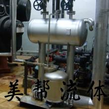 冷凝水回收泵 MFP14S气动冷凝水回收泵组图片