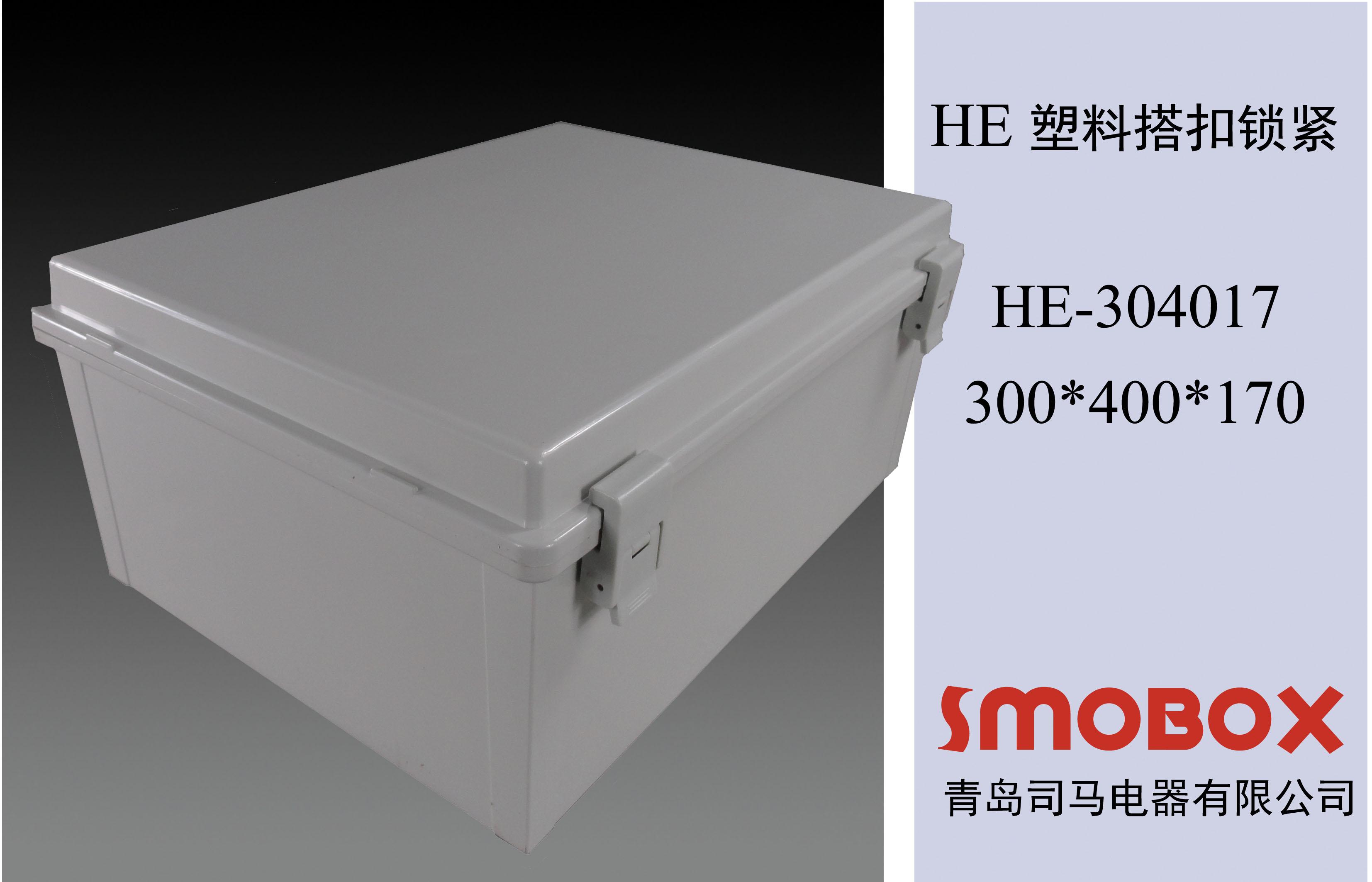 300*400*170T司马电器透明盖防腐电控箱 防水接线箱 耐酸碱控制盒
