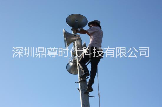 旅游景区/校园无线广播系统的解决销售