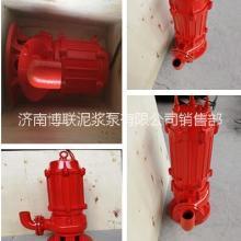 高温清淤排污泵/耐热潜水污水泵/不阻塞搅匀吸污泵图片