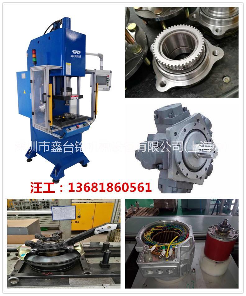 昆山伺服压力机 差速器 定子 轴心 连接器等产品的压装