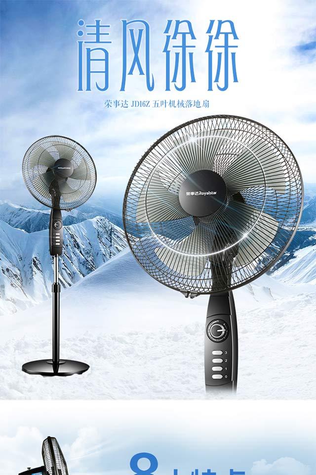 工厂直销家用16寸落地式电风扇 铜线电机大风力摇头功能