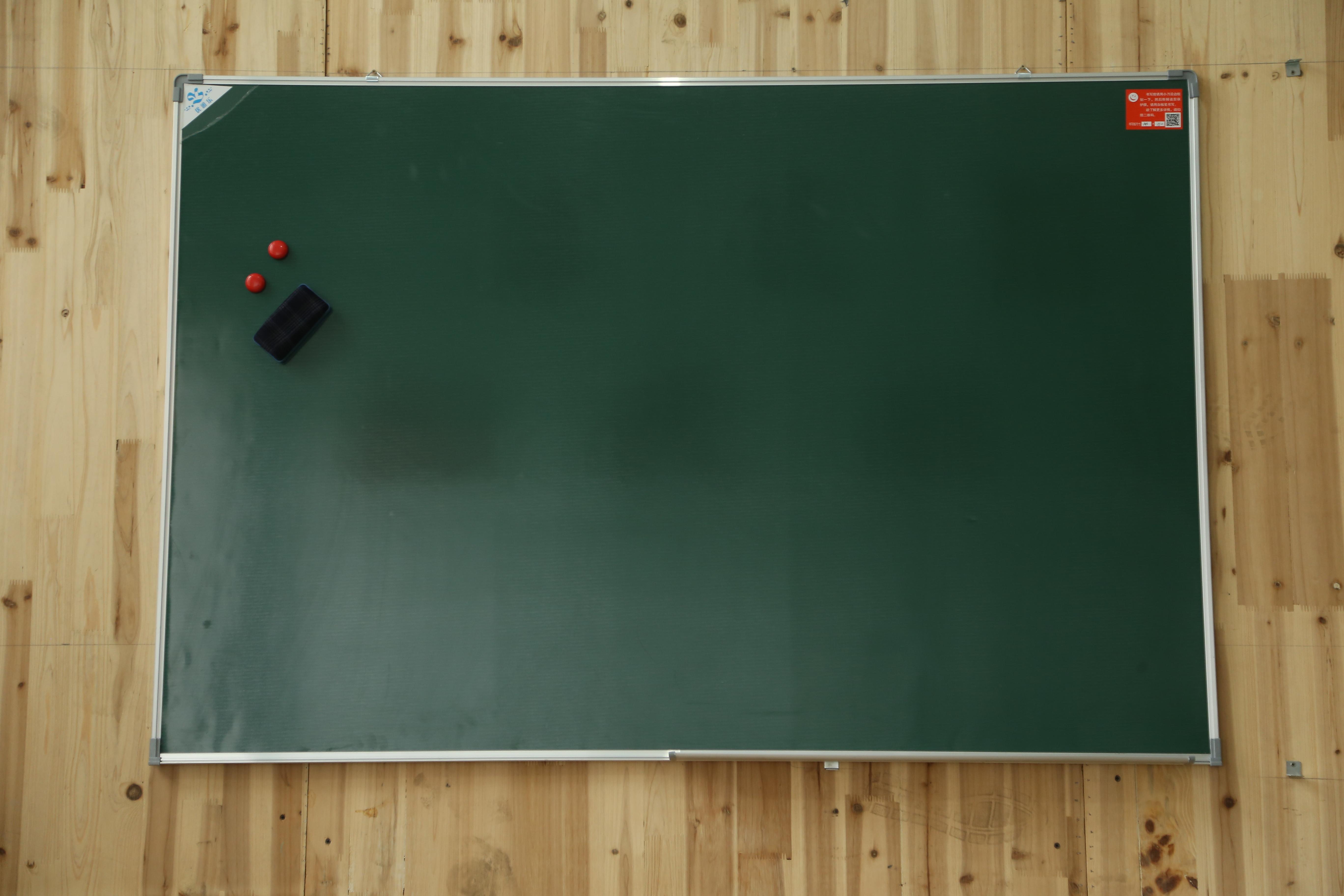 优雅乐50*70磁性绿板工厂直销,单面挂式小黑板尺寸可定制